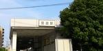 是政駅.jpg